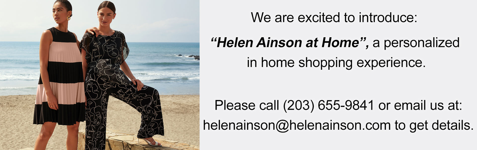 Helen Ainson - Home Delivery